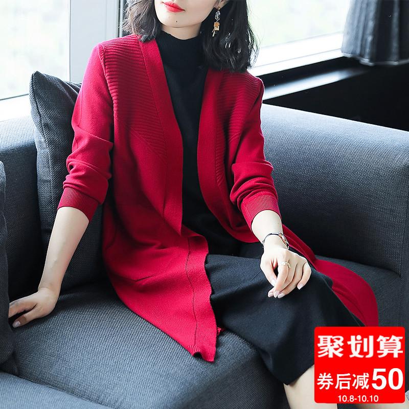 2018秋冬新款女装宽松中长毛衣裙开衫两件套气质名媛外套毛织套装