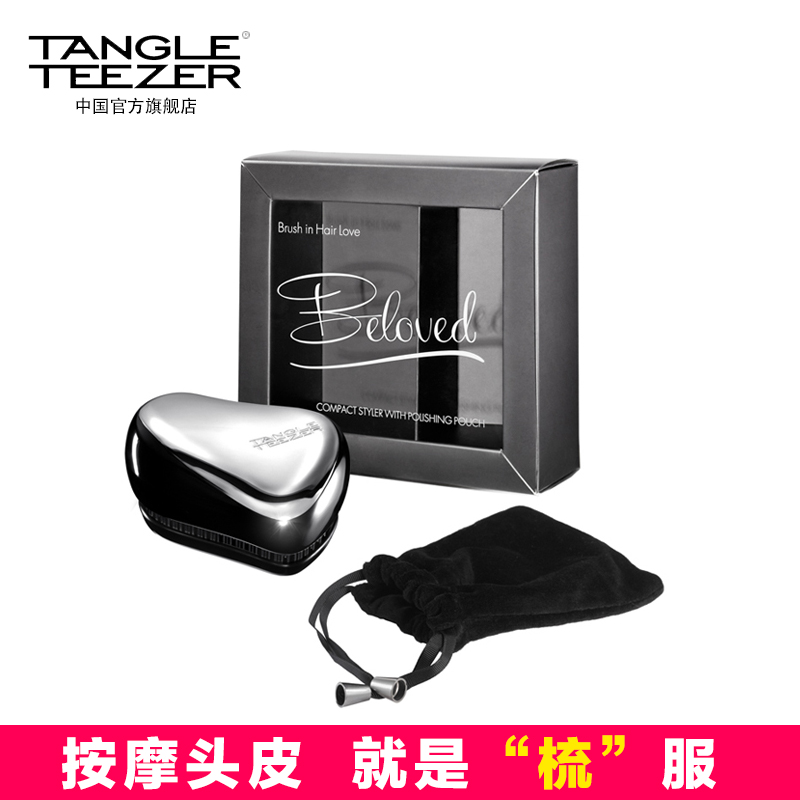 Расчёска Tangle Teezer 600603 Tangleteezer Tt
