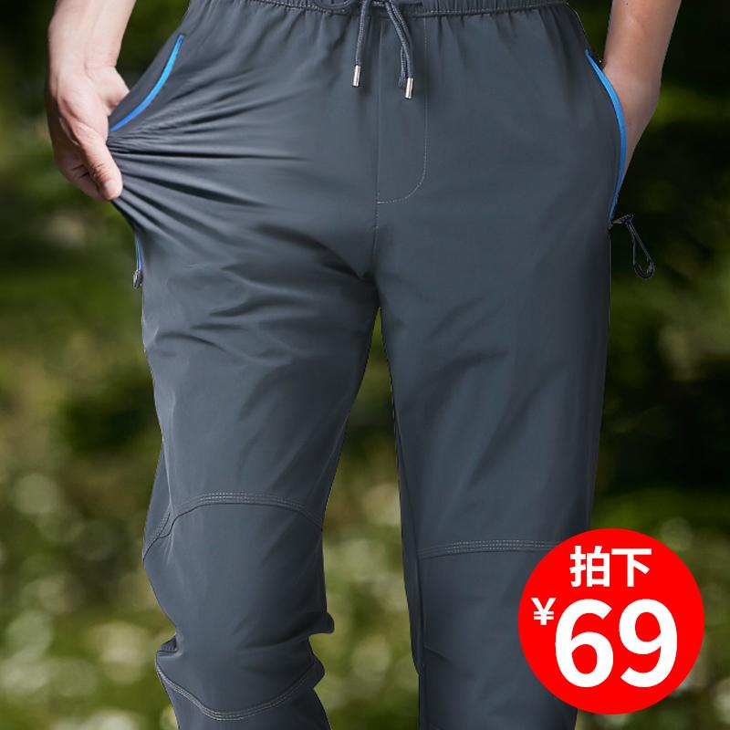 速干裤男夏季超薄透气弹力快干登山裤户外男女式薄款休闲登山长裤