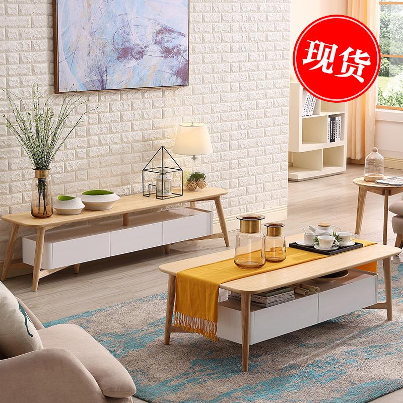 洛轩北欧茶几小户型客厅原木色实木电视柜套餐组合简约茶几863