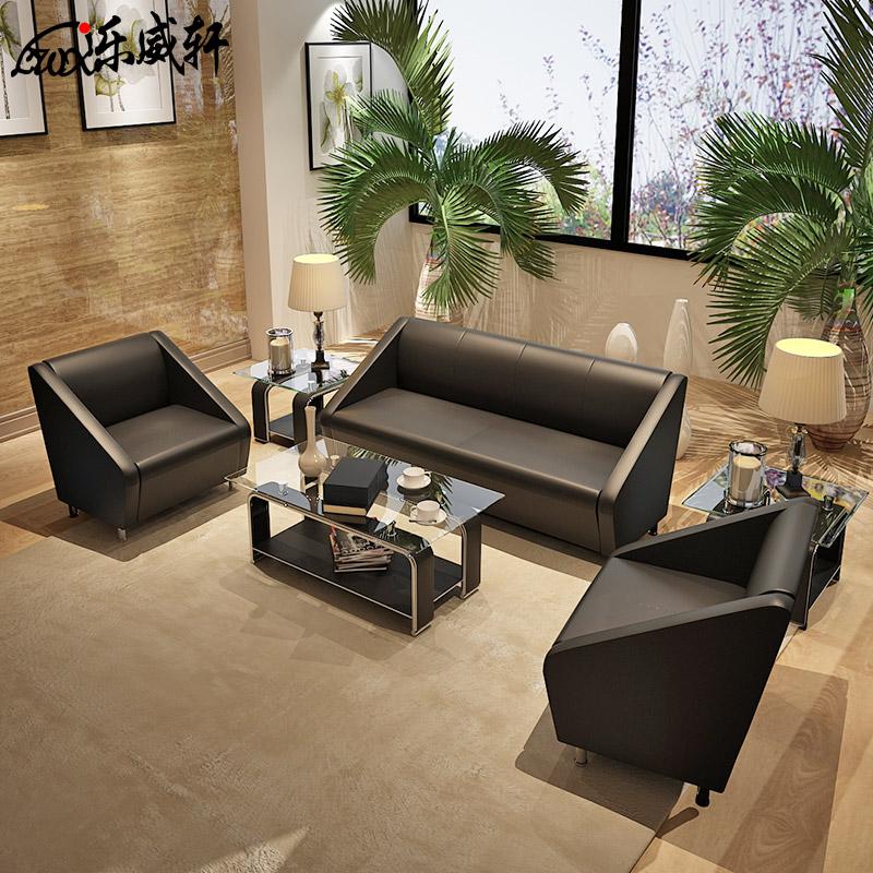 乐威轩时尚简约办公沙发现代接待沙发办公室会客沙发三人位