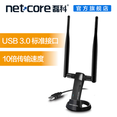 Адаптер USB The Netcore NW392 1200M