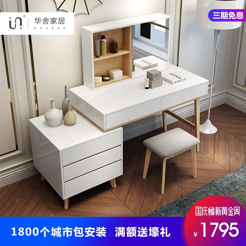 北欧梳妆台斗柜组合卧室小户型简约现代迷你多功能环保烤漆化妆桌