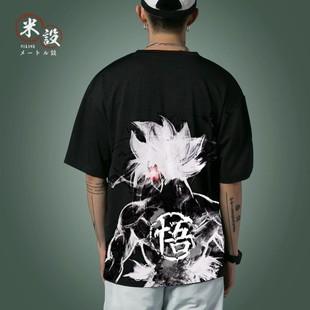 七龙珠孙悟空潮短袖男T恤五分袖夏季半截袖国潮宽松原宿风情侣装