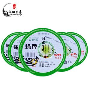 5盒装50盘驱灭苍蝇香蚊蝇香儿童孕妇家用熏 蚊蝇香 盘香饭店用