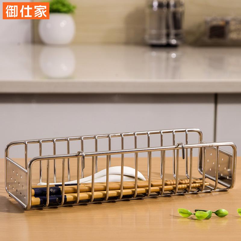 御仕家304不锈钢筷筒沥水筷子笼创意挂消毒柜筷子盒餐具收纳架