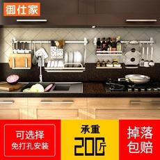 Рейлинг Yu Shi home 304