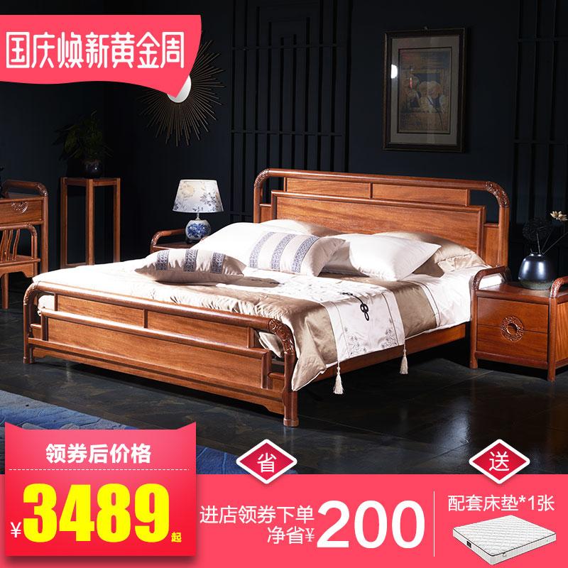 中式实木床主卧1.8米双人1.5床进口胡桃木现代简约床奢华型家具