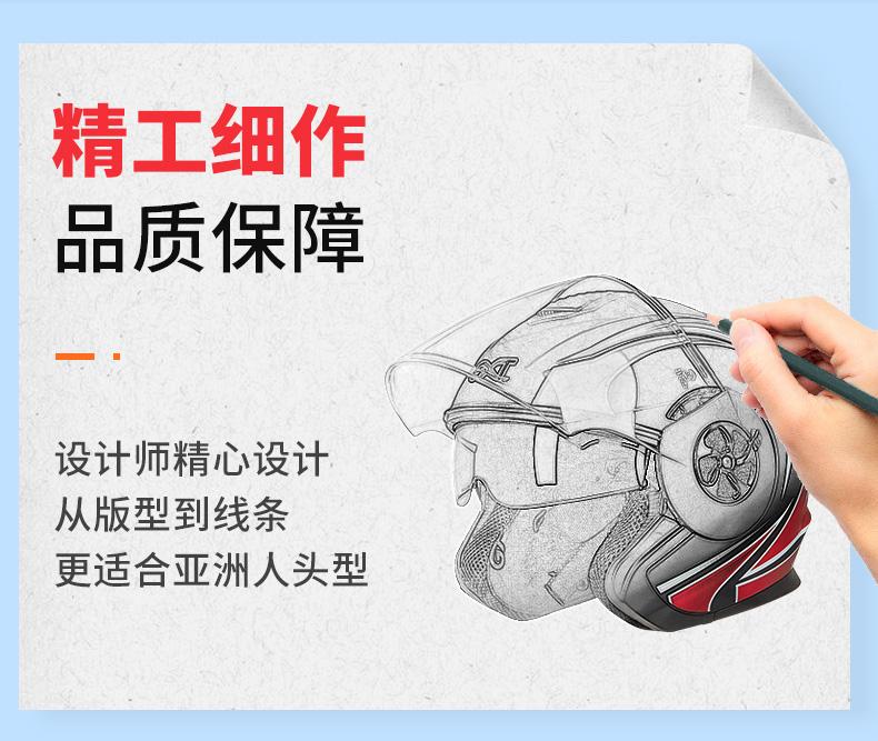 精工细作品质保障设计师精心设计从版型到线条更适合亚洲人头型-推好价   品质生活 精选好价