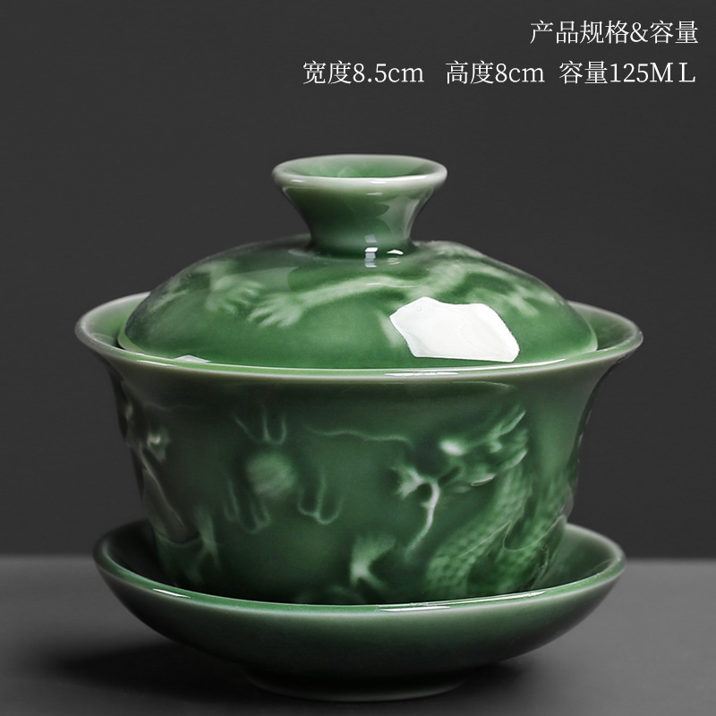Make tea tureen kung fu Chinese style restoring ancient ways is three cups to hand grasp the master cup of longquan celadon three mercifully tea tea set