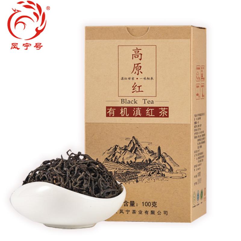 凤宁号 高原红 有机滇红茶浓香型100g*2件