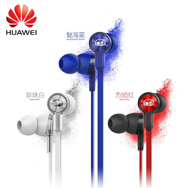 华为魔声耳机1代线控入耳式手机耳麦安卓手机荣耀8-V9-mate8pro-mate9-V8麦芒5通用原装正品低音炮唱吧耳机