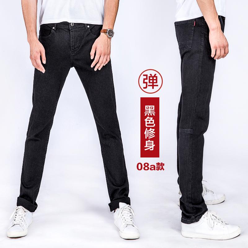 【迅鹿】秋冬新款青年时尚牛仔长裤