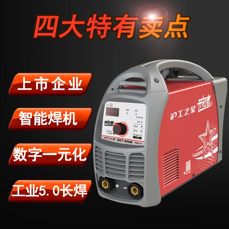上海沪工400数字智能电焊机工业级纯铜国标焊机全铜全自动380V