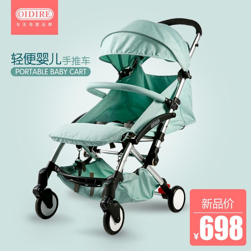 德国OIDIRE婴儿手推车可坐可躺超轻便携式折叠小0-6-36个月3-4岁