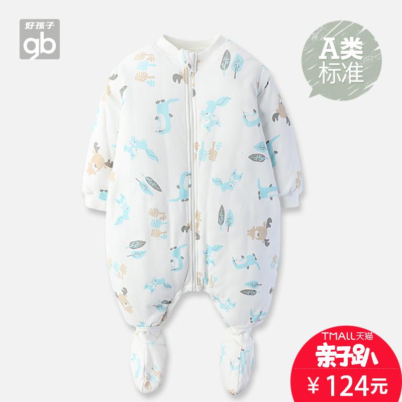 好孩子秋季新款婴儿睡袋宝宝防踢被新生儿防惊跳分腿式睡袋