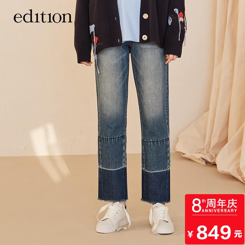 edition流苏直筒九分牛仔裤EA181PAT415