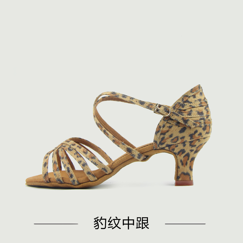 Цвет: Леопард с 5,5 см с высоким