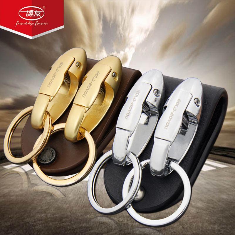 Boyou cowhide double ring car key chain men's waist hanging wear belt creative leather car key chain pendant