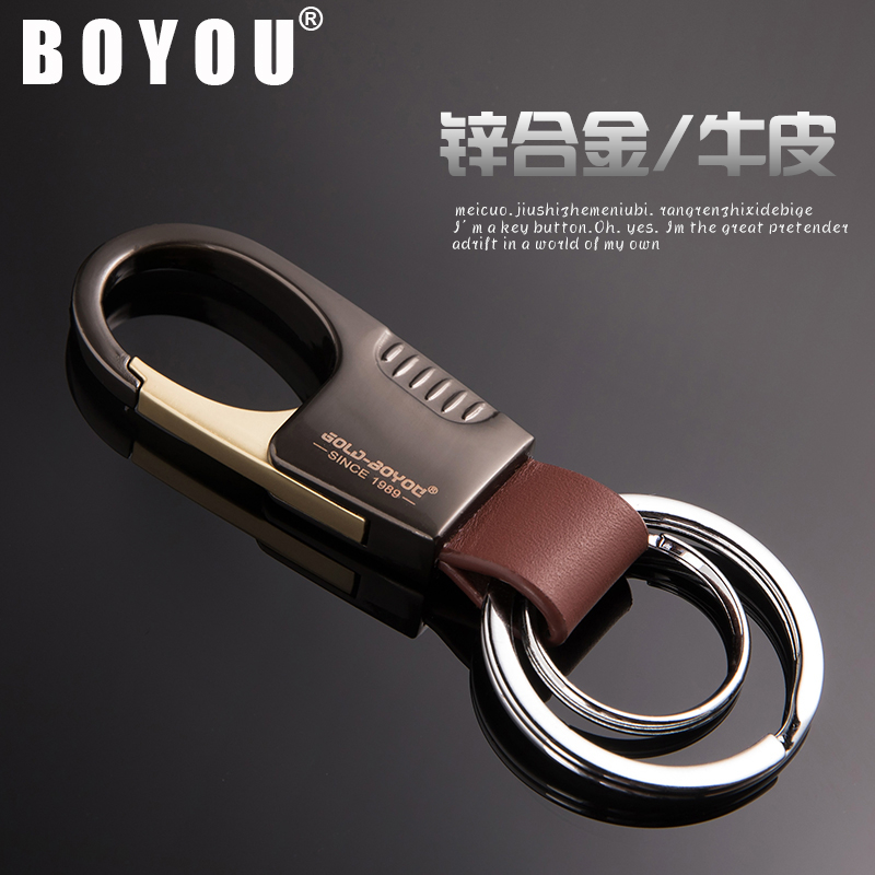 Bo Friends key chain men's waist hanging leather cowhide key chain simple creative personality authentic pendant lettering