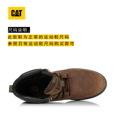 обувь CAT p719109 (Rugged)
