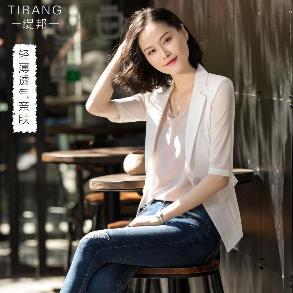 亚麻小西装外套女2018夏装新款网纱上衣修身轻薄透气白色短款西服