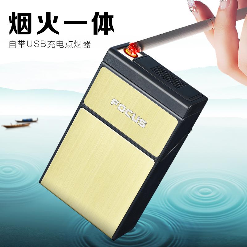 20支整包烟盒充电打火机一体便携个性创意防风USB点烟器免费刻字