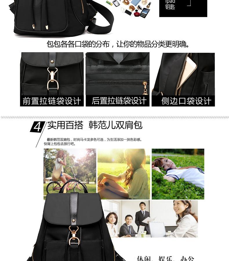 韩版潮帆布牛津布尼龙背包女包双肩包