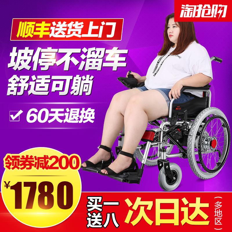可孚可折叠轻便电动轮椅车老人老年人残疾人全自动智能四轮代步车
