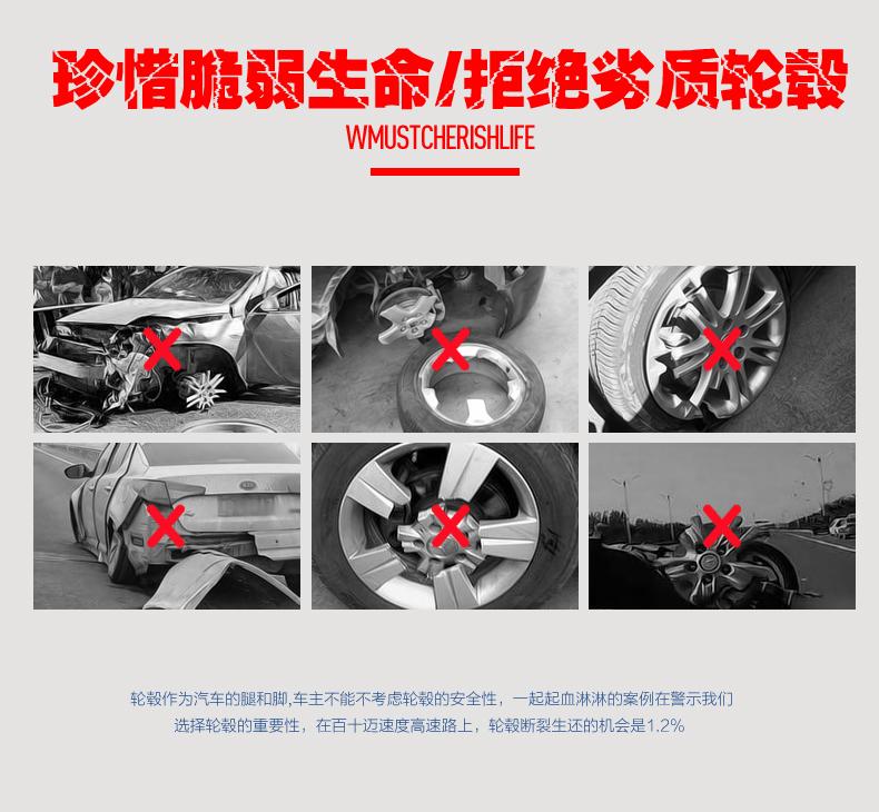 越泽汽车用品专营店_METAL MUSCLE.AT品牌产品评情图
