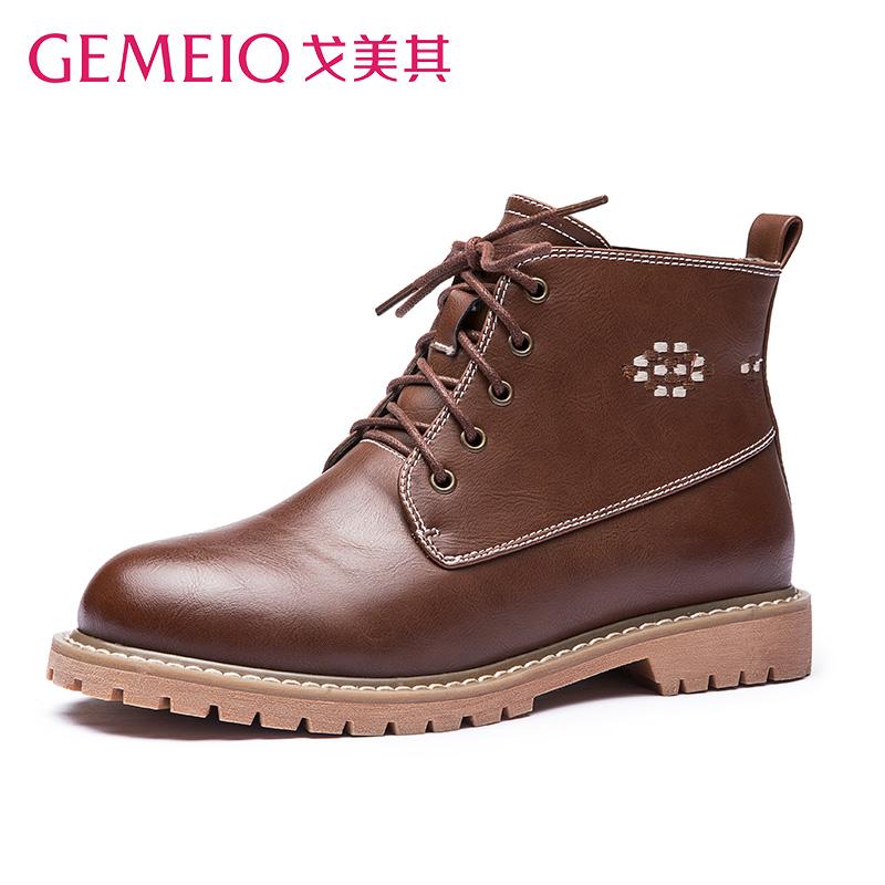 gemeiq同馀专卖店_GEMEIQ/戈美其品牌