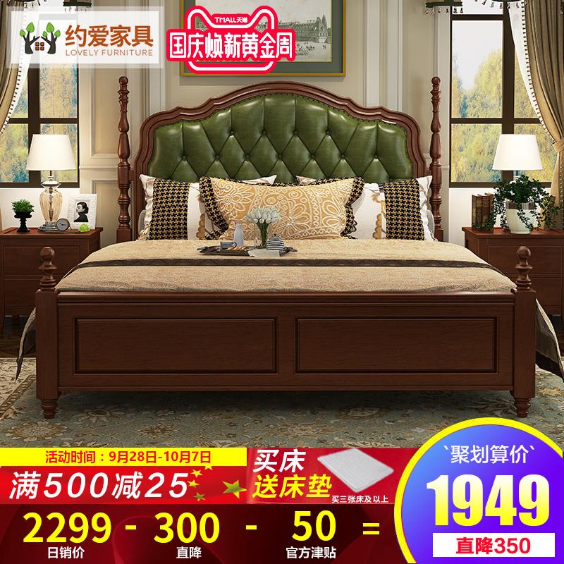 美式床全实木床1.8米欧式双人床1.5米简美公主床简约婚床主卧家具