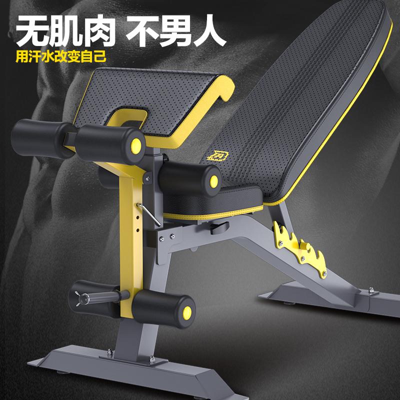 AB健身椅仰卧起坐健身器材家用多功能辅助器飞鸟卧推凳哑铃凳