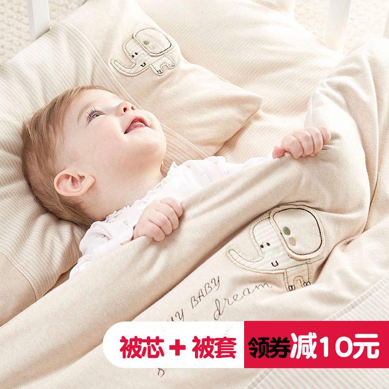婴儿被儿童宝宝被子幼儿园棉被小被子纯棉新生儿春秋冬被四季通用