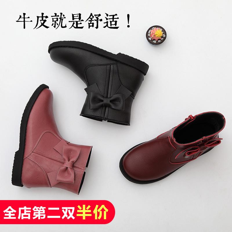 女童短靴春秋2018新款冬季中大童鞋真皮加绒韩版小儿童靴子公主鞋