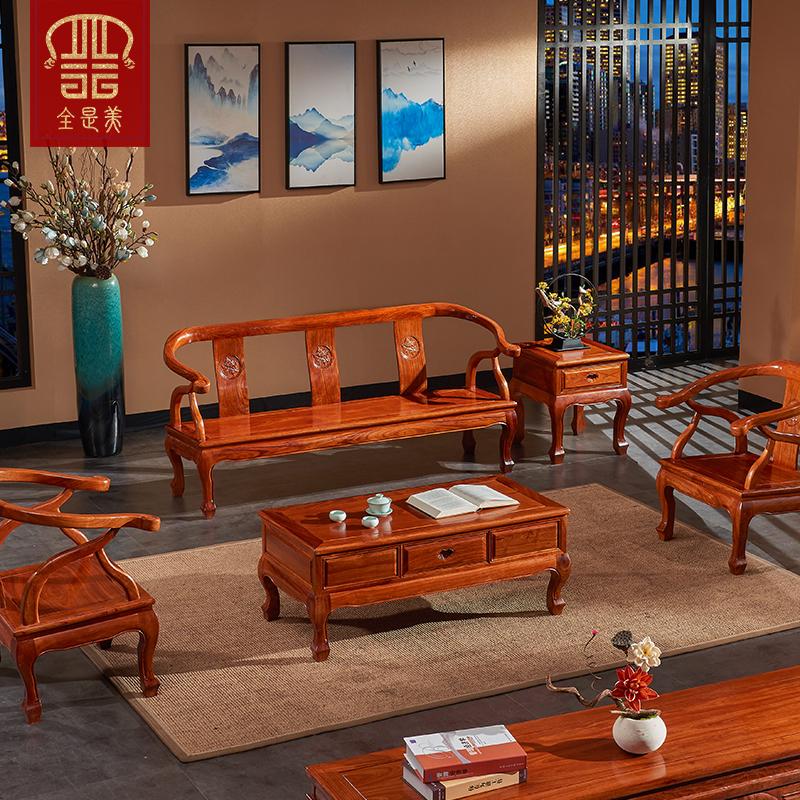 红木沙发实木 刺猬紫檀中式客厅组合整装小户型五件套 花梨木家具