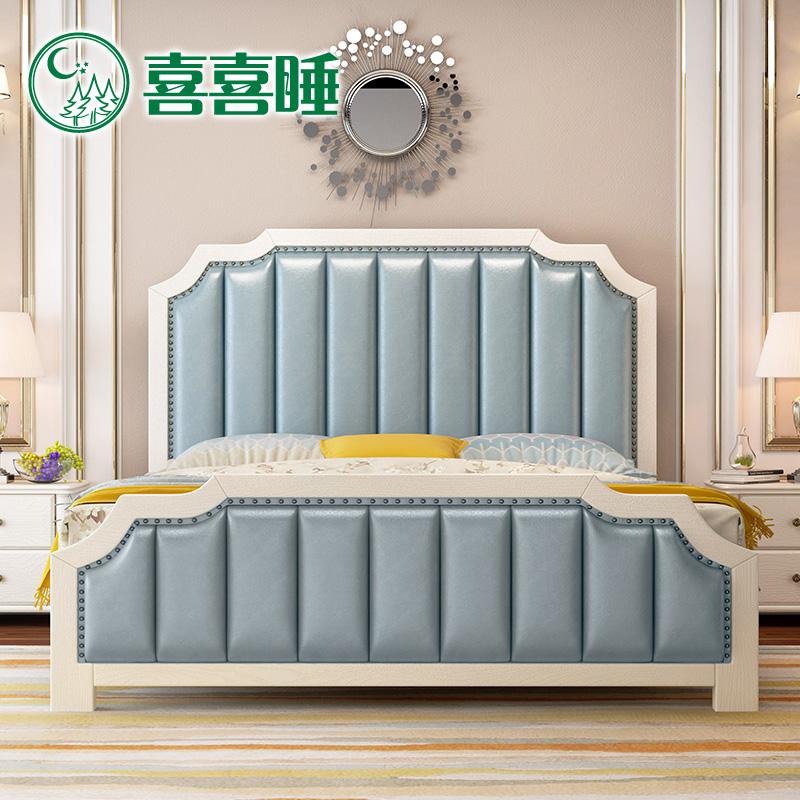 喜喜睡 全实木床1.8米美式主卧床简约双人床高端轻奢家具欧式大床