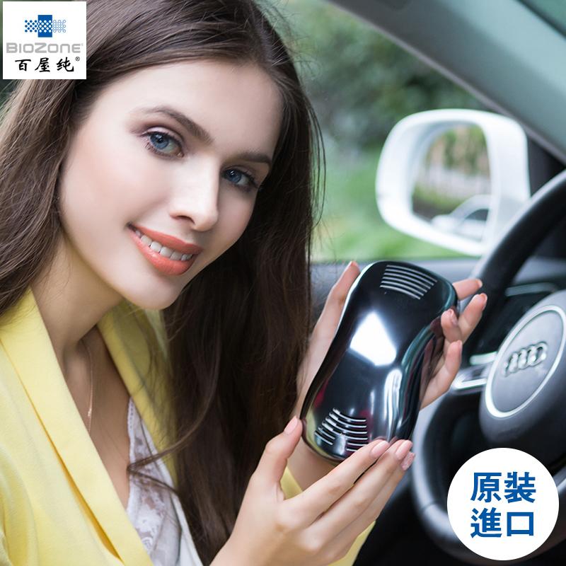 百屋纯车载空气净化器进口除甲醛烟味异味无耗材PM2.5汽车用车内