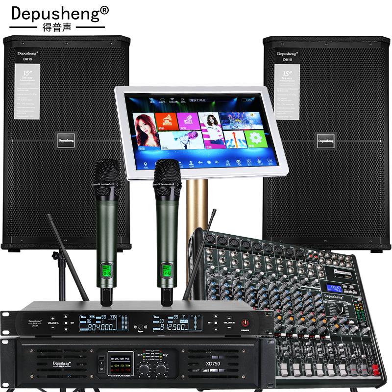 DEPUSHENG D815专业进口单15寸舞台演出hifi音响套装婚庆KTV音箱