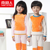 Antarctic Kids Children's thermal underwear sets winter Qiuyiqiuku plus thick velvet baby baby boys and girls