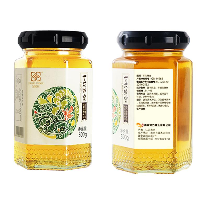 【金陵花】纯正百花土蜂蜜500g*2瓶