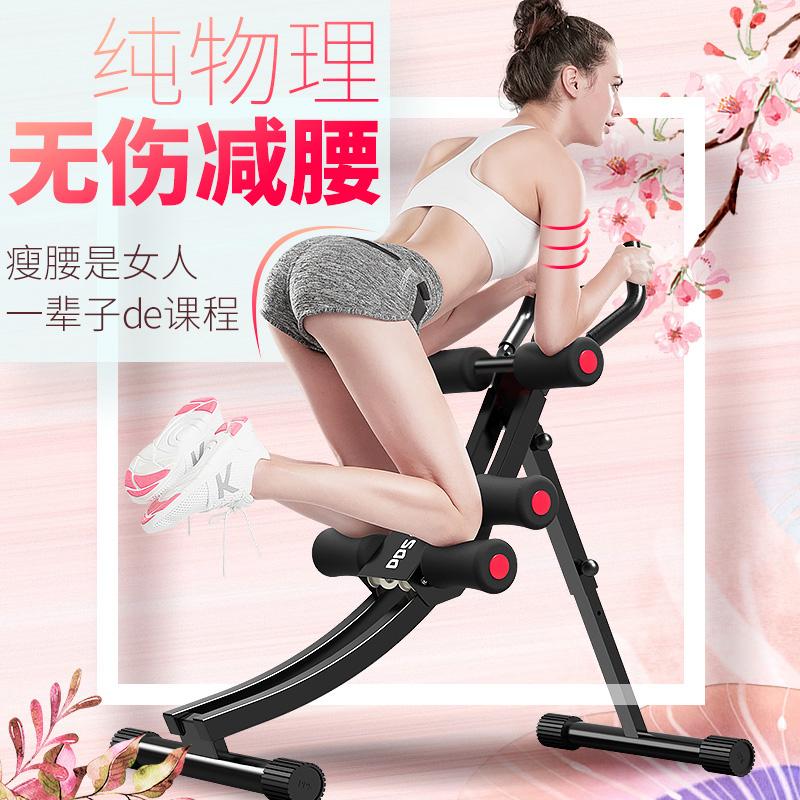 多德士懒人收腹机健腹器美腰机健身器材家用健腹过山车减肚子器材