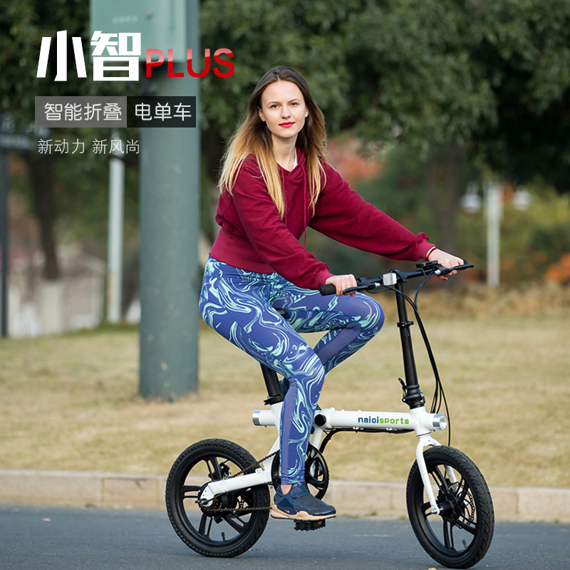 傲凤 电动自行车成人代驾男女迷你型锂电池代步滑板电瓶车助力车