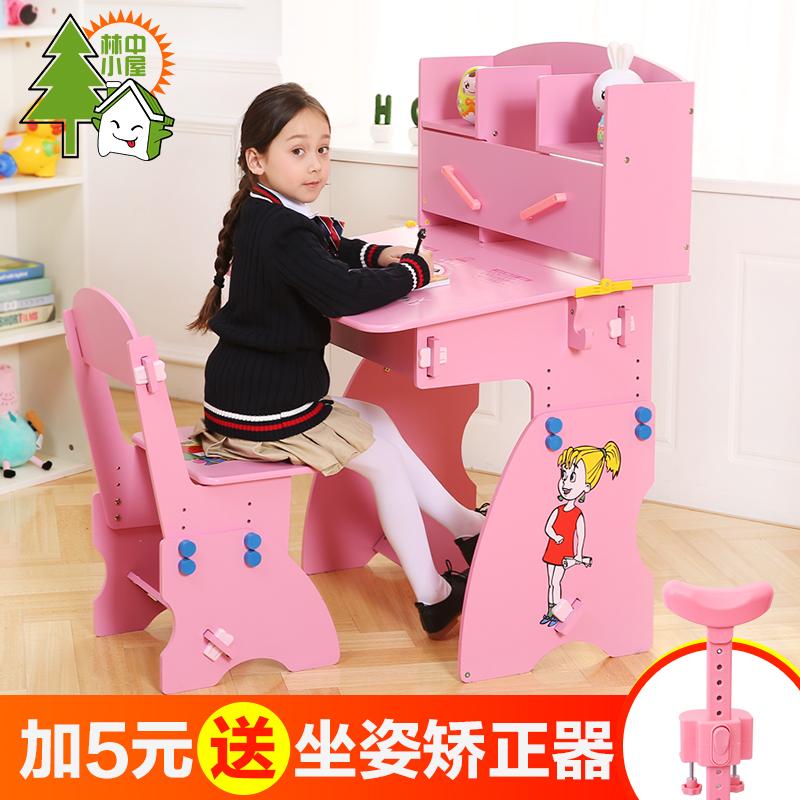 儿童书桌可升降桌椅学习桌套装多功能小学生小孩宝宝课桌写字桌台
