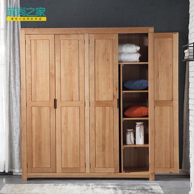 北欧纯全实木衣柜卧室橡木原木制4门3平拉门组合衣厨定做顶柜