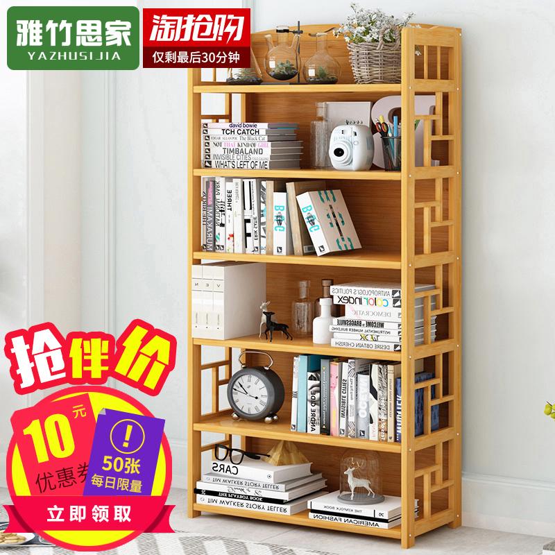 儿童书架置物架简易书柜桌上书架简约落地学生用楠竹小书架省空间