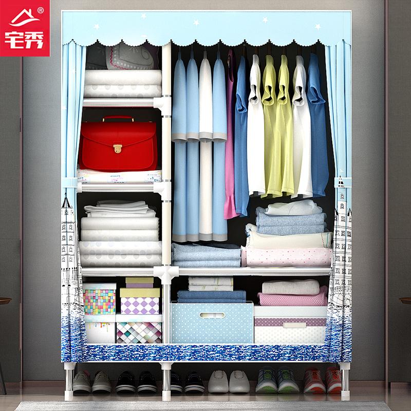 简易衣柜钢架布衣柜钢管加粗加固经济型挂衣柜单人组装布衣橱钢架