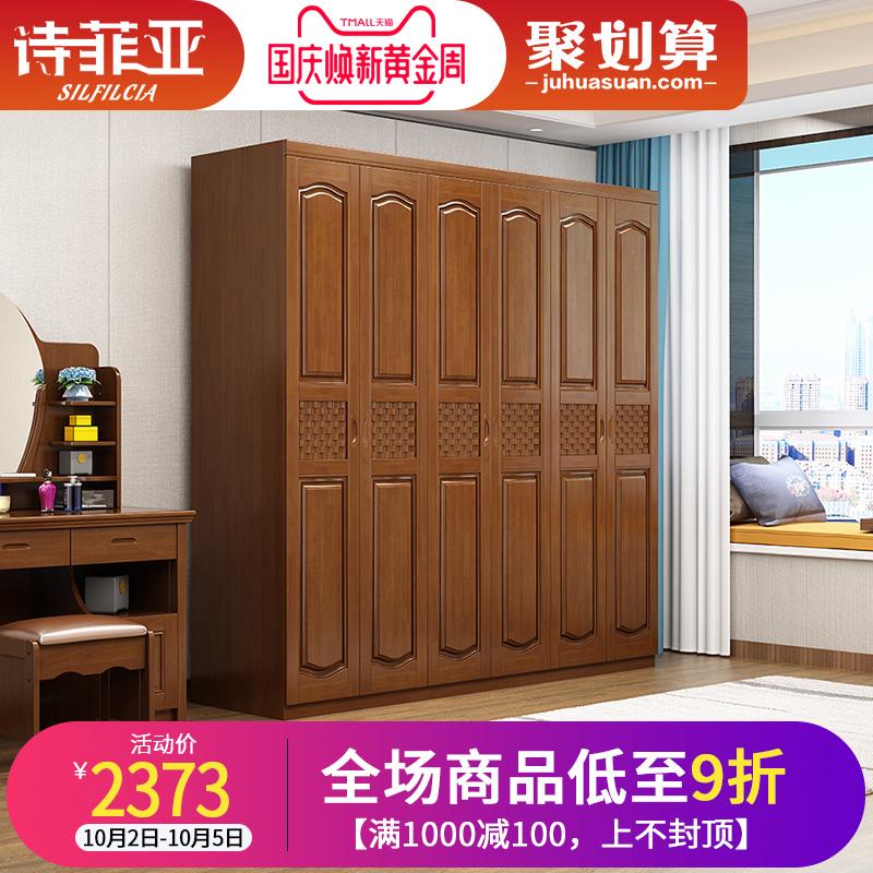 实木衣柜三四五六门组合储物柜 现代卧室家具456门大衣橱
