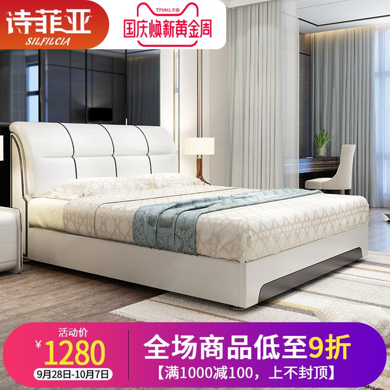 真皮床1.8米双人婚床现代简约主卧皮艺床1.5榻榻米储物床软体家具