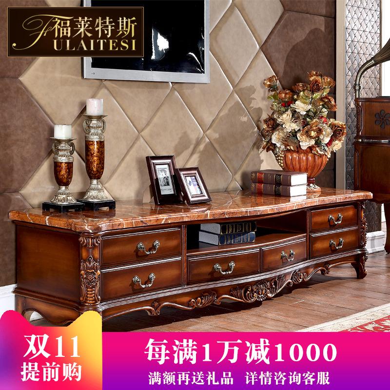 欧式实木电视柜仿古别墅带6抽屉大理石美式雕花地柜客厅家具07